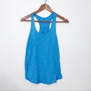 Lululemon Salute The Sun Singlet II